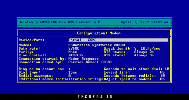نرم افزار PCAnywhere شرکت Norton | پل ارتباطی کاربرای اینترنت در دهه 1990 میلادی