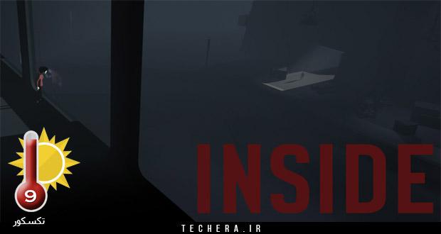 بررسی بازی Inside ، ادامه ای بر لیمبو (Limbo)