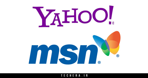 با ورود شرکتهایی همانند بخش سرویس های اینترنتی شرکت مایکروسافت (Microsoft) یعنی ام. اس. ان (MSN) و یاهو! (YAHOO) در اواسط دهه 1990 میلادی به حوزه خدمات پست الکترونیکی و ارائه صندوقهای پستی رایگان به کاربران' رقابت بر سر تعداد کاربران نیز شروع شد.