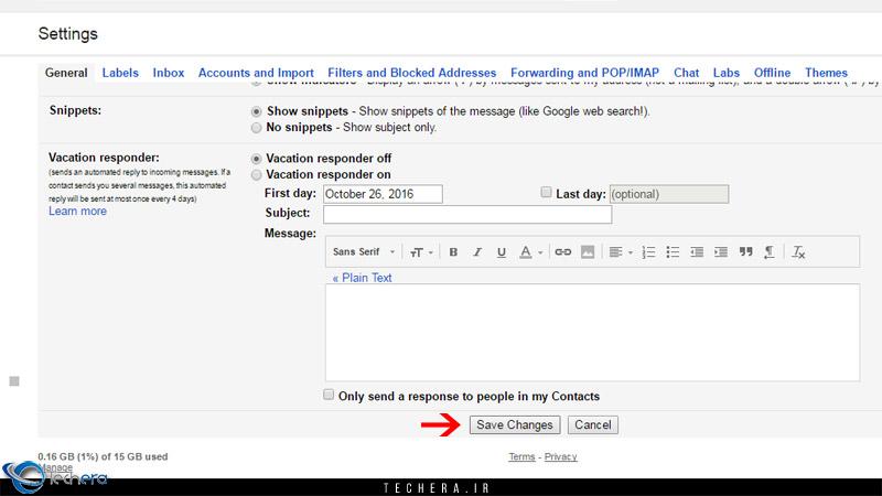 لغو ایمیل ارسال شده ، قابلیت جدید سرویس پست الکترونیکی گوگل