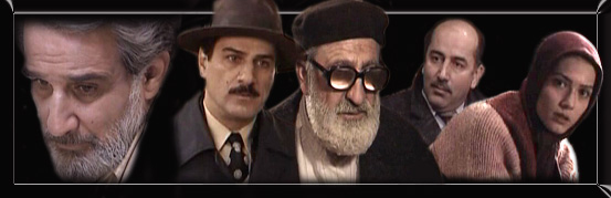 تعدادی از بازیگران سریال روزگار قریب ساخته کیانوش عیاری