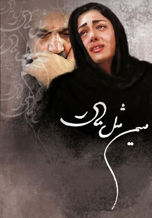 میم مثل مادر اثر رسول ملاقلی پور، از جمله آثار شاخص سینمای جنگ و مقاومت ایران