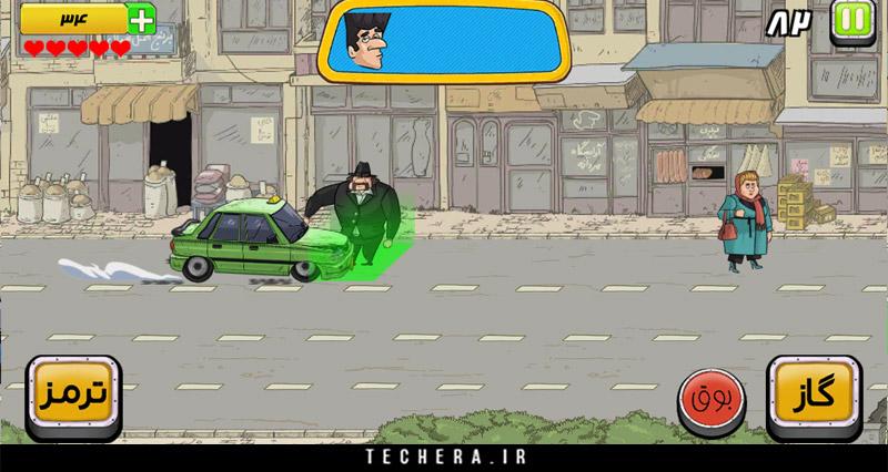 هی تاکسی | محیط بازی