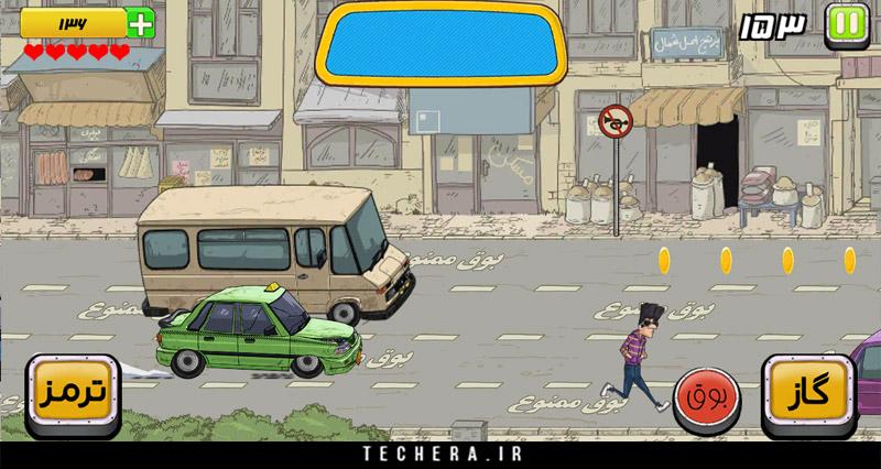 هی تاکسی | روند بازی