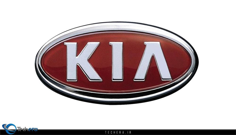 لوگوی شرکت کیا موتورز کره جنوبی