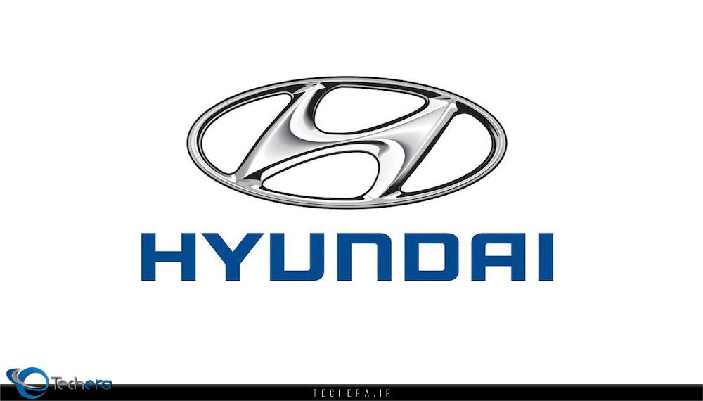 لوگوی شرکت هیوندای موتور کره جنوبی