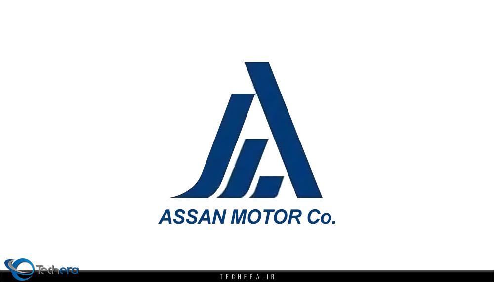 شرکت آسان موتور نماینده رسمی عرضه محصولات شرکت هیوندای کره جنوبی در ایران
