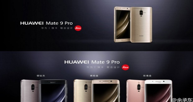 گوشی هواوی میت 9 پرو در چین رونمایی شد