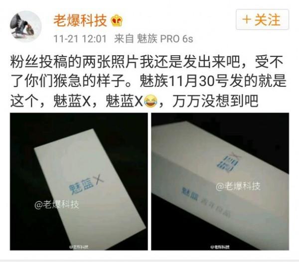 به تازگی دو تصویر از جعبه گوشی میزو ایکس در شبکه اجتماعی چینی ویبو ظاهر شده است