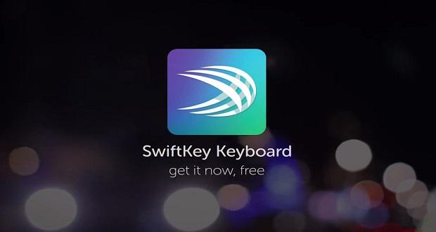 برنامه Swiftkey