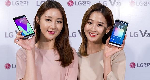 LG بیش از 200 هزار دستگاه گوشی هوشمند ال جی V20 را در ایالات متحده فروخته است