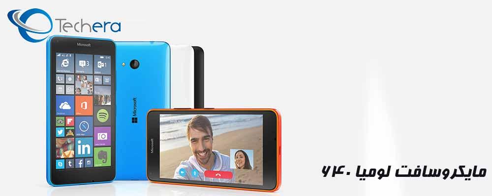 در سرویس راهنمای خرید سایت تکرا قصد داریم نگاهی به بهترین گوشیهای موجود در بازار تا 500 هزار تومان داشته باشیم و آنها را به شما معرفی کنیم.
