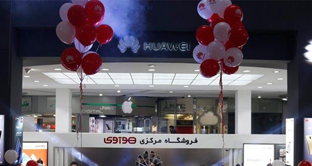 هواوی میت 9 در ایران عرضه شد؛ صف طولانی طرفداران