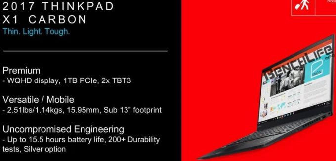 لپتاپ لنوو ThinkPad X1 Carbon مدل 2017 یک لپتاپ مالتی مدیا و فوق سبک از شرکت چینی لنوو خواهد بود که در نمایشگاه CES 2017 معرفی خواهد شد.