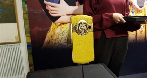 گوشی ساز چینی یک گوشی هوشمند تیتانیومی با قیمت 11.5 میلیون تومان را راهی بازار کرد
