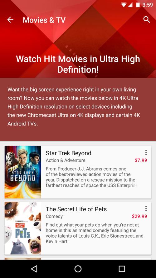 نرم افزار Play Movies & TV