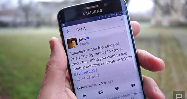 ویژگی ویرایش توییت ها به توییتر اضافه می شود