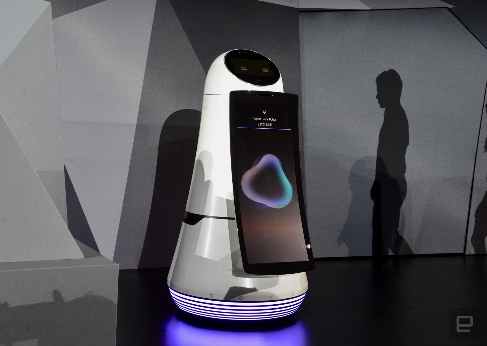 ربات های ال جی