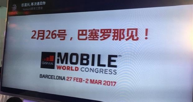 یک گوشی هوشمندی از نوکیا با پردازنده اسنپدراگون 835 در نمایشگاه MWC 2017 معرفی خواهد شد