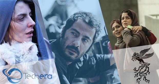 معرفی فیلمهای حاضر در سی و پنجمین جشنواره فیلم فجر