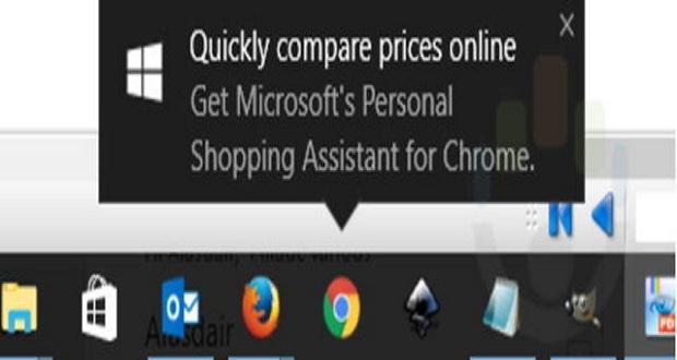 مایکروسافت کاربران گوگل کروم را با تبلیغ دستیار خرید شخصی اسپم می کند