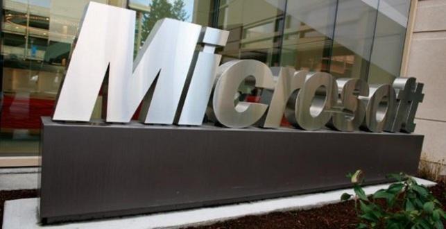 مایکروسافت ویژگی حالت بازی ویندوز 10 را تایید کرد