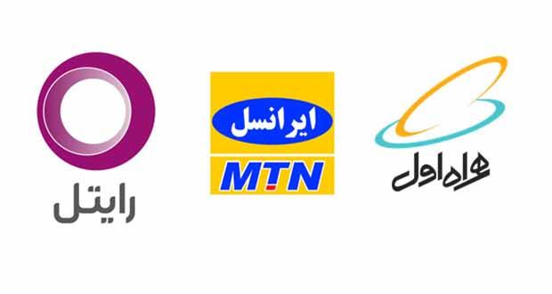 کشور ایران دارای 25 میلیون مشترک اینترنت تلفن همراه است که در حال حاضر از نسل سوم و نسل چهارم اینترنت تلفن همراه در حال استفاده هستند.
