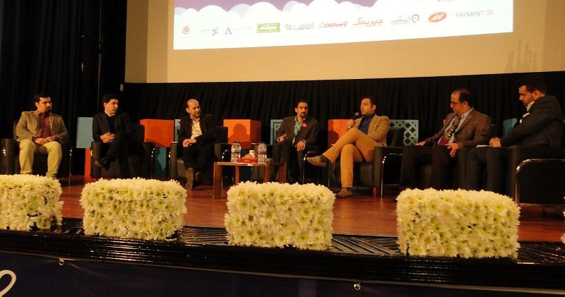 نهمین جشنواره وب و پنجمین جشنواره اپلیکیشن های موبایل ایران، دیروز در سالن های همایش پژوهشگاه نیرو تهران برگزار شد.