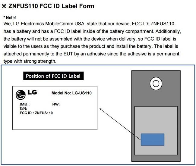 گوشی مرموز ال جی US110 تاییدیه کمیسیون ارتباطات فدرال