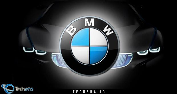 شرکت خودروسازی آلمانی ب ام و