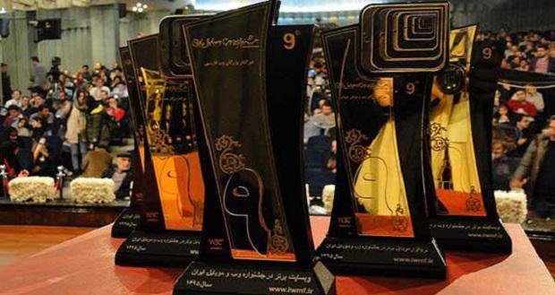 برترین وبسایت آگهی رایگان در نهمین جشنواره وب و موبایل ایران