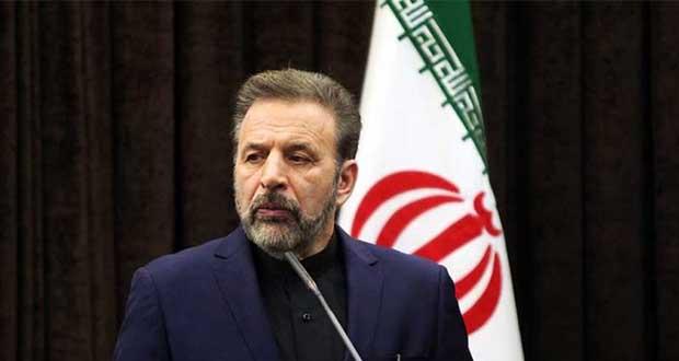 محمود واعظی، وزیر فناوری اطلاعات و ارتباطات جمهوری اسلامی ایران در طی یک نشست خبری به مسئله داغ فیلترینگ اپلیکیشن Waze واکنش نشان داده است.