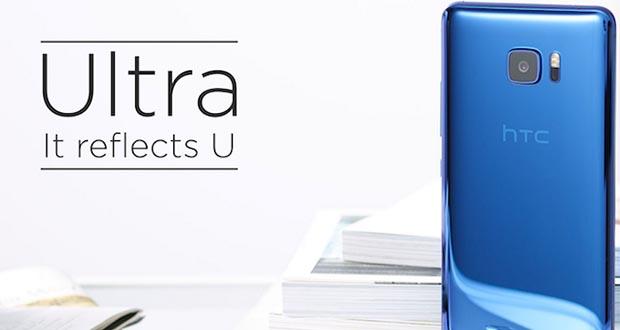 نتایج تست باتری گوشی اچ تی سی U Ultra منتشر شد؛ رضایت بخش اما نچندان قدرتمند!