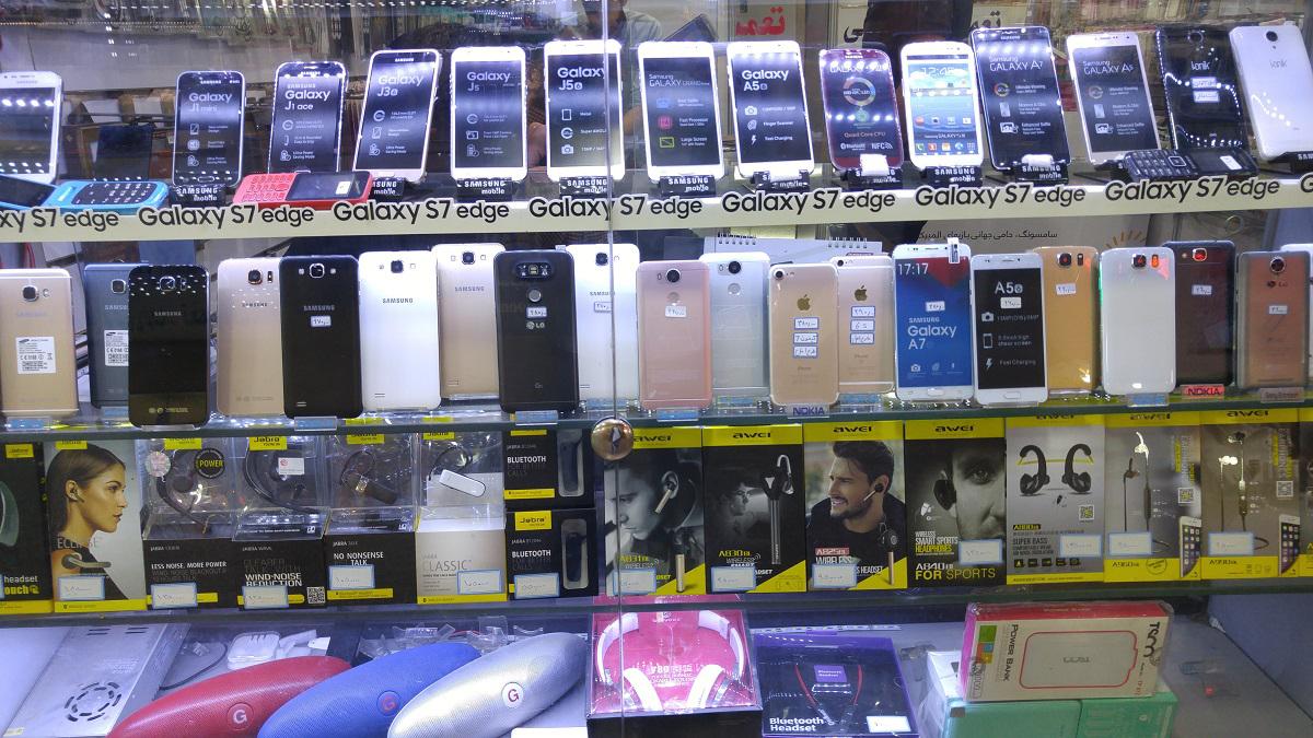 در این راهنمای خرید قصد داریم به راهنمای خرید موبایل برای هدیه روز زن بپردازیم و به شما بهترین گوشیهای مناسب برای خرید به عنوان کادوی روز زن را معرفی کنیم.