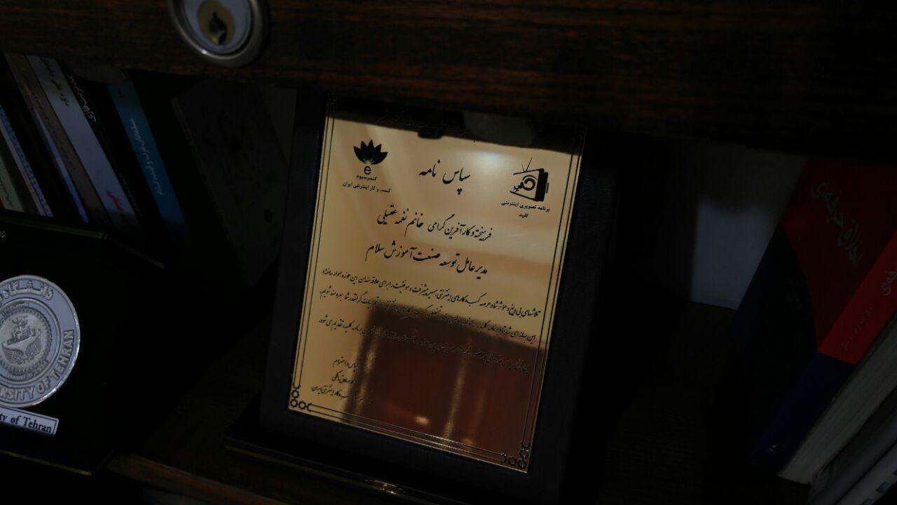 استاد سلام اولین استرات آپ پیاده سازی شده دز حوزه آموزش در کشور ایران است که هدف و حوزه کاری جذابی دارد. استاد سلام یک پلتفورم آموزش جدید و برتر است.