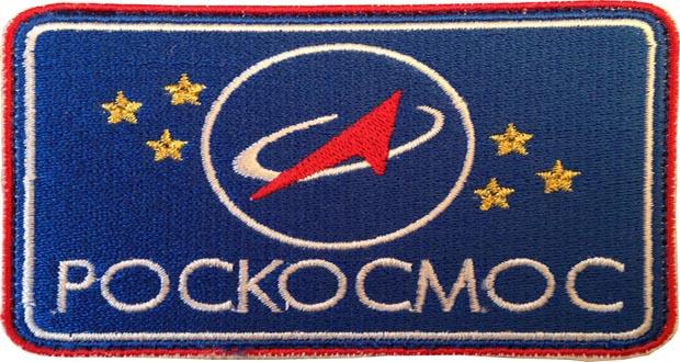 آژانس فضایی روسیه در حال برنامهریزی برای اولین فرود خود به سطح ماه است