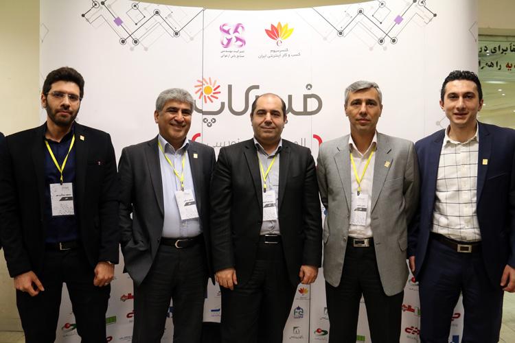 رویداد سه روزه فین کاپ شروع شده است اما حامی این رویداد بانک ملت است و با این رویداد وارد اکوسیستم شرکتهای فین تک در ایران شده است.