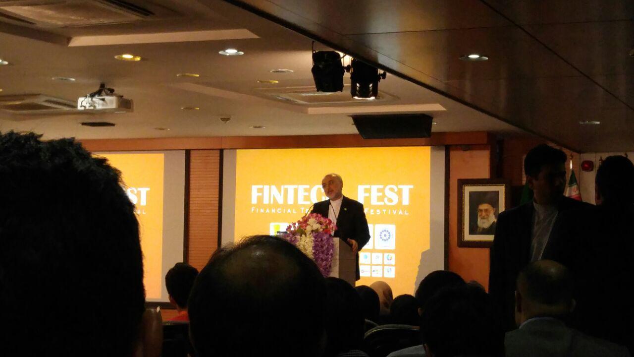 مراسم افتتاحیه رویداد فین تک فست در دانشگاه خاتم به صورت رسمی برگزار شد. فین تک فست با حمایت شرکت فناپ، بانک پاسارگاد و شرکتهای داتین و اتین برگزار میشود.