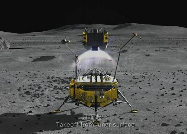 چانگه 5، مأموریت قمری بدون سرنشین چین (به معنای الهه ماه در اساطیر چین باستان) است که قرار است، امسال به ماه ارسال شود. چانگه نخستین مأموریت بازگشت نمونه چین خواهد بود. انتظار میرود، این کاوشگر 2 کیلوگرم خاک و سنگهای ماه را به زمین بیاورد.