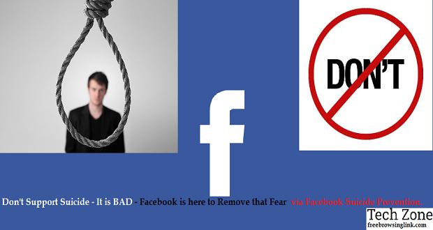 شبکه اجتماعی فیس بوک قصد دارد تا آمار خودکشی را کاهش دهد!
