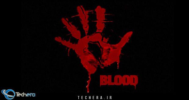 بهترین بازیهای کامپیوتری دهه ۹۰ میلادی ، بازی Blood