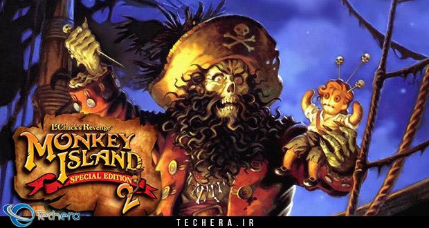 بهترین بازیهای کامپیوتری دهه 90 میلادی ، جزیره میمون 2: انتقام لی چاک