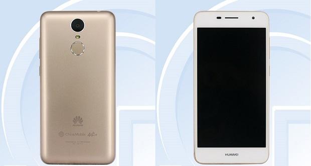 مشخصات گوشی جدید هوآوی در TENAA دیده شده است. گفته میشود که این دستگاه با شماره مدل NCE-TL10، از نمایشگر اولد بهره خواهد برد.