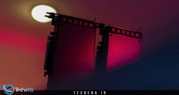 کارت گرافیک Radeon سری 500