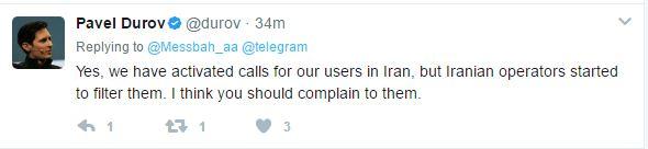 قابلیت مکالمه صوتی تلگرام به عنوان یک قابلیت جدید، کاربردی و محبوب در جهت کاهش هزینه تعرفه درون و بین اپراتوری حالا در ایران فیلتر شده است.
