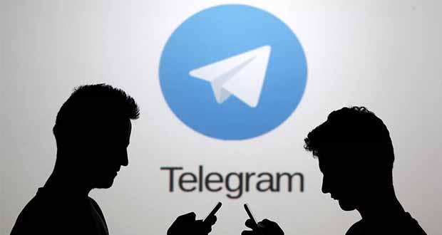 قابلیت مکالمه صوتی تلگرام به دستور مقامات قضایی در ایران فیلتر شد!