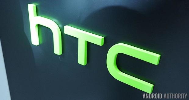 تصویر گوشی اچ تی سی اوشن به بیرون درز کرد؛ آیا همین دستگاه پرچمدار 2017 HTC خواهد بود؟