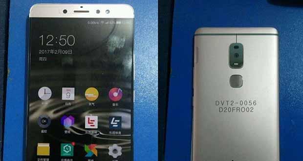 گوشی LeEco LE X920 لو رفت؛ غولی قدرتمند از شرکت چینی لیکو