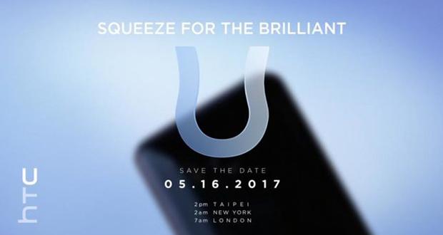 گوشی هوشمند اچ تی سی یو در تاریخ ۲۶ اردیبهشت ماه معرفی میشود