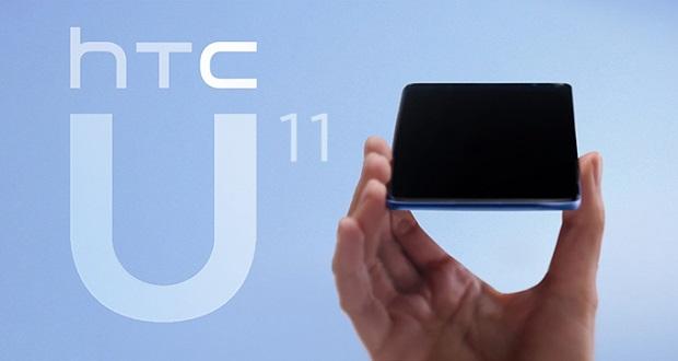 مشخصات گوشی اچ تی سی U 11 در گیک بنچ فاش شد؛ امتیازها تاثیرگذارند!